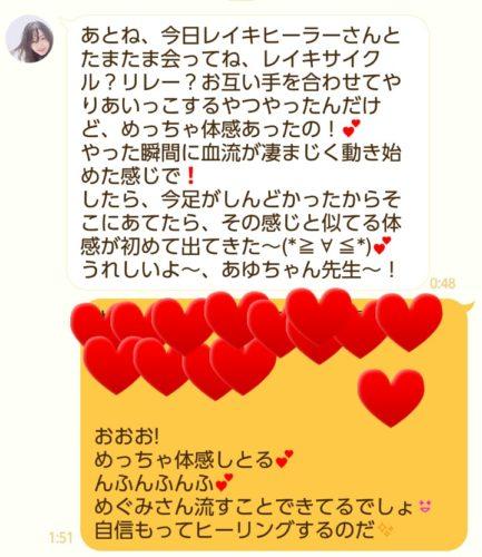 screenshot_2017-12-22-02-00-00