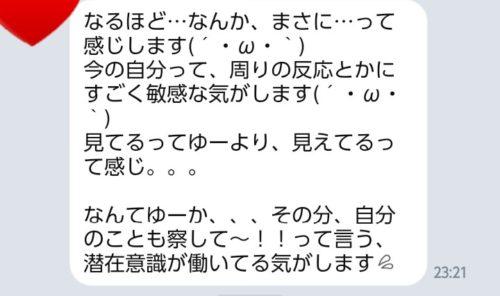 screenshot_2018-04-06-13-30-07